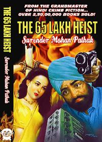 65lakh_cover